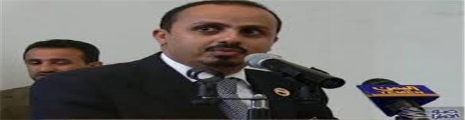 وزير الإعلام اليمني يختلس نصف مليار ريال تحت بند إعادة بث إذاعة وقناة عدن المتوقفتان