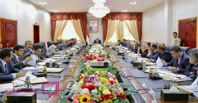 فضيحة جديد للشرعية.. مسؤولين حوثيون يدامون برئاسة الوزراء بعدن واخرين سيصلون خلال ايام