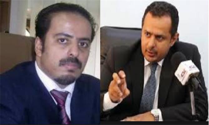 خلافات بين نجل الرئيس اليمني ورئيس الوزراء نتيجة صرف مبلغ 5 مليون ريال سعودي لإئتلاف وهمي يحمل اسم الجنوب