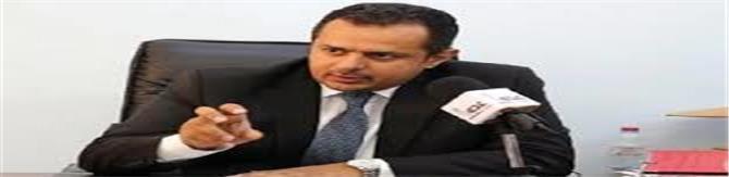 مقتل شقيق رئيس الوزراء معين عبدالملك بجبهة قعطبة وهو يقاتل بصفوف الحوثيين