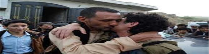 (أسرار خطيرة) مأرب تعقد صفقة مع الحوثيين وبن حبتور يكشفها