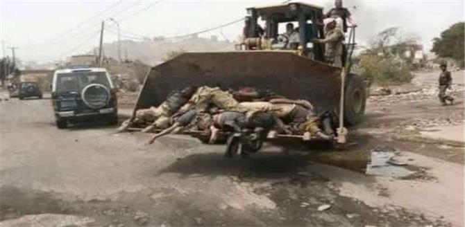 قوات الحزام تصدر بيانا هاما وتعلن السيطرة الكاملة على قعطبة