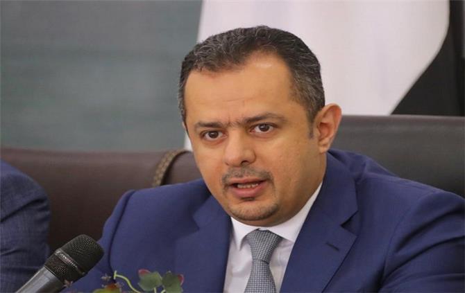 رئيس الوزراء اليمني ''معين عبدالملك'' يهنئ وزارة الدفاع اليمنية بتحقيق انتصارات قعطبة