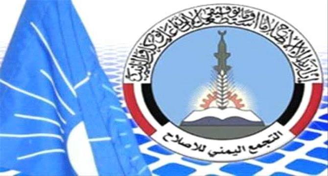 لماذا يعادي (إخوان اليمن) الشعب الجنوبي ويسعون لنشر الفوضى وعودة الإرهاب للجنوب؟