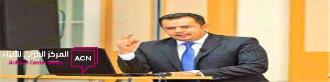 معين عبدالملك يتوعد باقالة بعض الوزراء الجنوبيين في حكومته