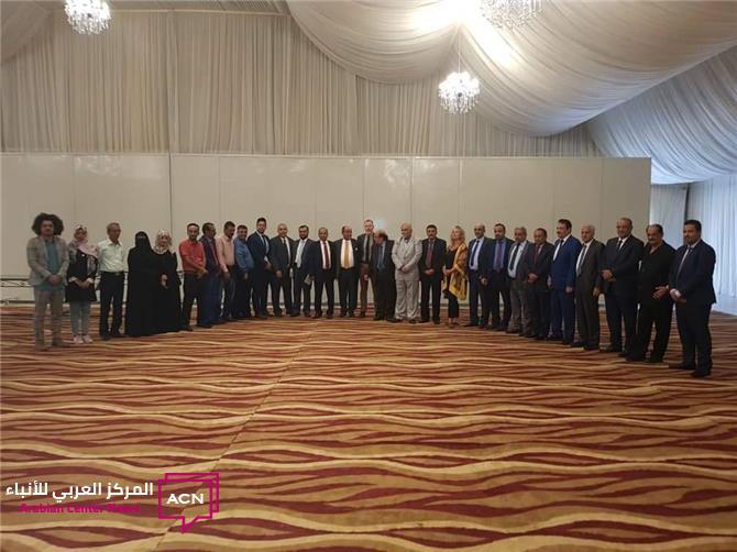 المعهد الاوربي للسلام يقدم اعتذاره للحاضرين بلقاء الاردن.. وهذا سبب التقاط الصور