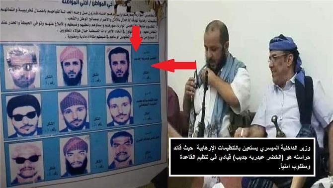 الداخلية اليمنية تعترف بان قائد حراسة الوزير ارهابي