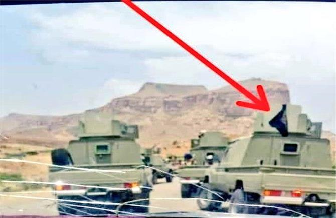 استنكار جنوبي واسع من ظهور اطقم وأسلحة سعودية مع مليشيا حزب الاصلاح التي تسعى لغزو عدن