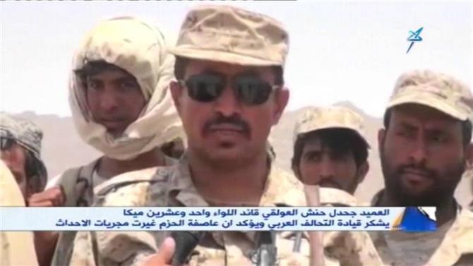 مقتل قائد اللواء 21 ميكا بكمين للمقاومة الجنوبية في المحفد