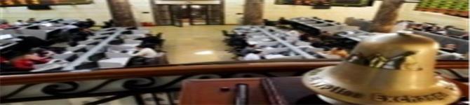 البورصة المصرية تنهي تعاملات الأحد على تراجع جماعي لمؤشراتها
