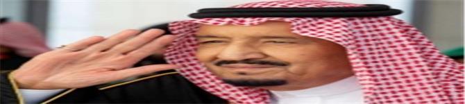 الملك سلمان: السعودية قادرة على التعامل مع الاعتداءات الإرهابية الجبانة