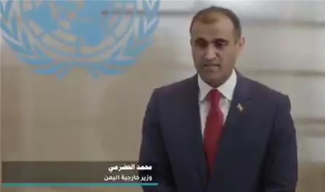 وزير الخارجية اليمني الجديد يصدم