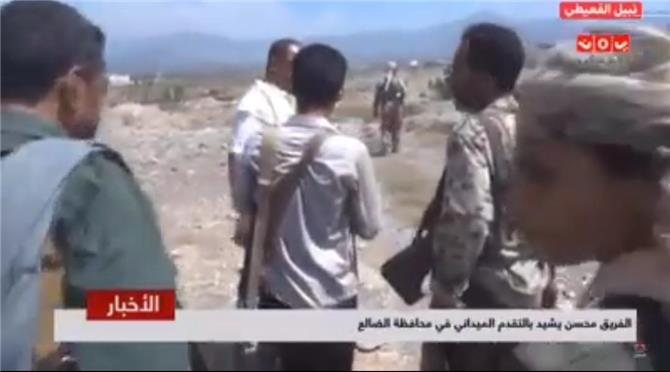 قناة يمن شباب تسمي الاحمر برئيس الجمهورية.. هل يخطط الإخوان لاغتيال الرئيس هادي؟