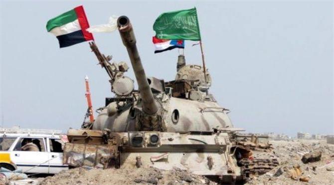 السعودية توجه صفعة للشرعية والانتقالي يكسب حوار جدة