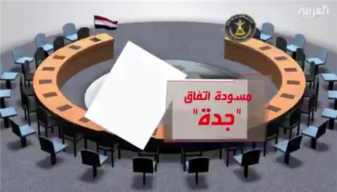 مصدر سعودي ينفي مسودتي الجزيرة والعربية حول