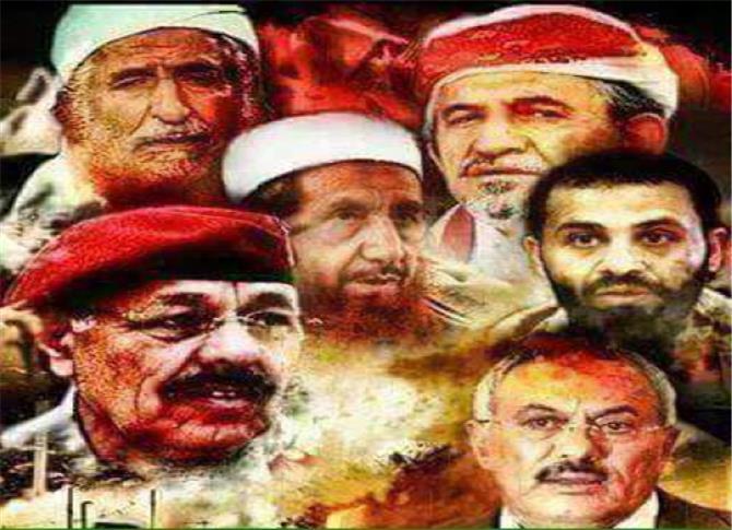 اخوان اليمن الخطر المغلف بالشرعية اليمنية المهدد لأمن واستقرار اليمن والمنطقة ( تفاصيل سرية)