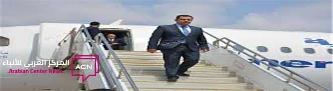 وصول رئيس الوزراء اليمني