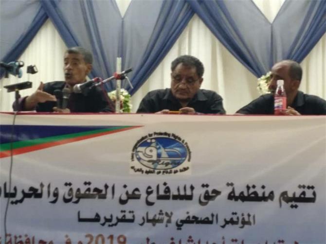 منظمة حق: شبوة تعاني الإرهاب والفراغ بسبب مليشيا الإخوان
