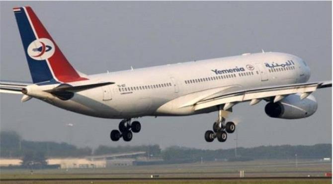 انضمام طائرتين إلى أسطول خطوط اليمنية