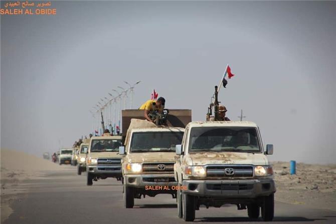 تحركات إخوانية قطرية ارهابية تتربص باتفاق الرياض