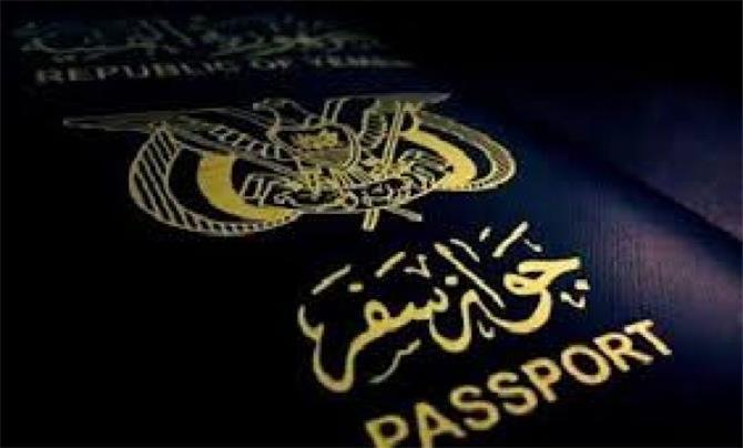 دبلوماسي يمني يوجه تحذير شديد للراغبين بالسفر إلى الخارج