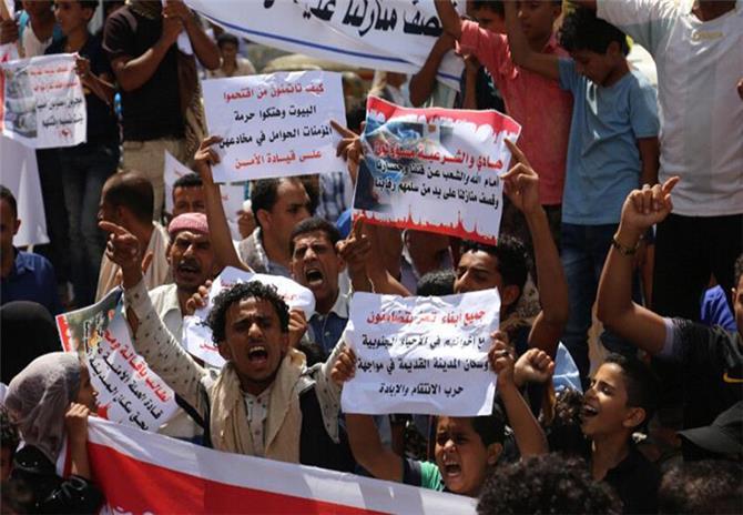 غضب شعبي واسع  من سلوك حزب الإصلاح الارهابي في اليمن