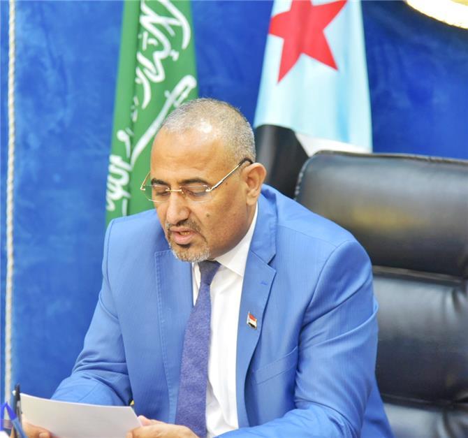 الزُبيدي: في رسالة الى الرئيس المصري