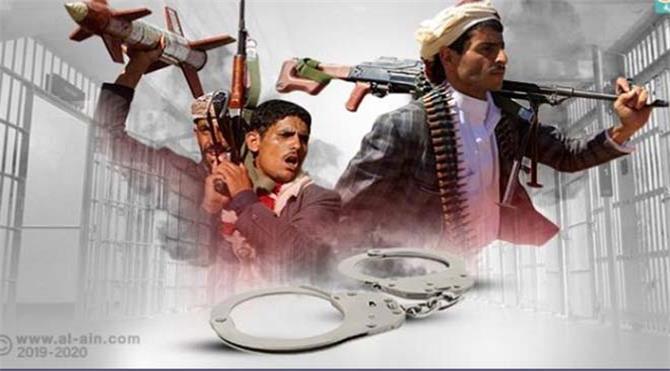 الحوثيون والشرعية.. شراكة في الانتهاكات