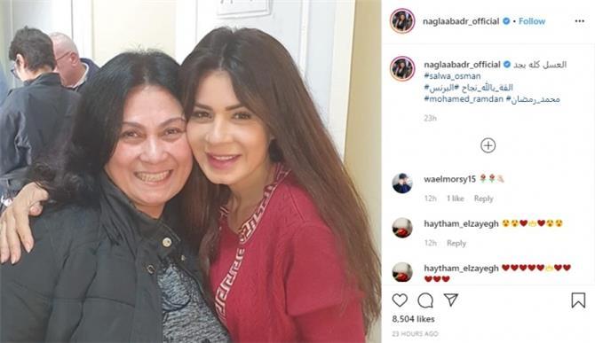 نجلاء بدر تشارك جمهورها بصورة جديدة من كواليس البرنس