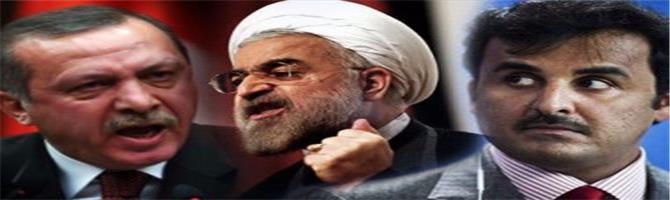 تقرير غربي: هكذا تخطط تركيا وإيران وقطر لتدمير الشرق الأوسط