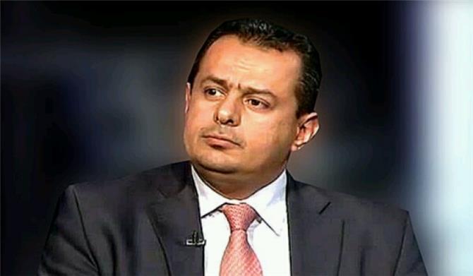 الكشف عن السبب الحقيقي لاخفاقات رئيس الحكومة اليمنية