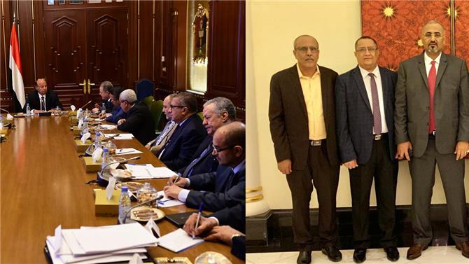 تجميد محادثات تنفيذ اتفاق الرياض