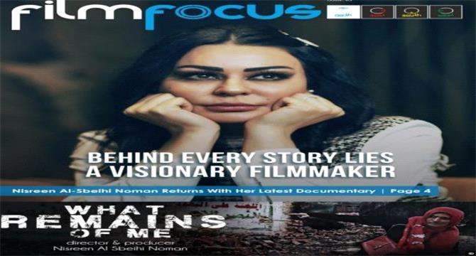 فيلم وثائقي حول ضحايا الألغام باليمن يُعرض اليوم الجمعة في لندن
