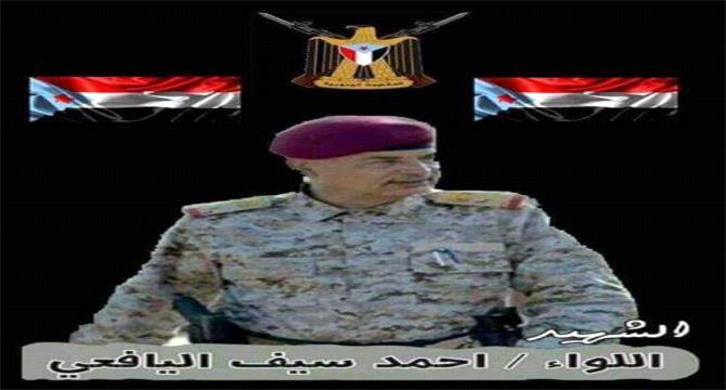 احمد سيف اليافعي في ذكرى استشهاده.. البحث عن مصير ملف التحقيق في واقعة استهدافه