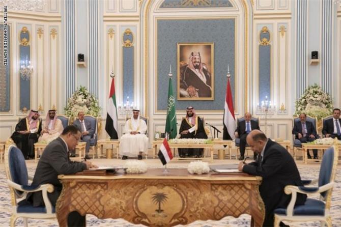 خرق جسيم وفاضح من الشرعية اليمنية لاتفاق الرياض واغلاق بوادر أمل تنفيذه