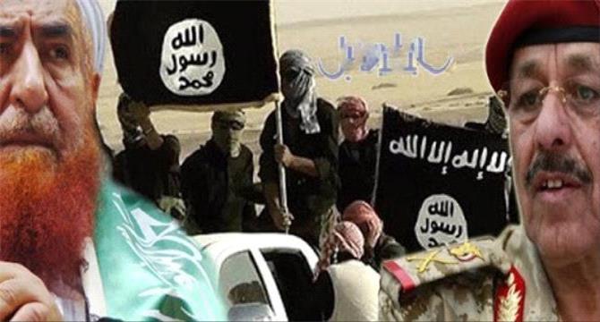 تقرير أوروبي: علاقات إخوان اليمن مع التنظيمات الإرهابية كشفت الأقنعة المخفية