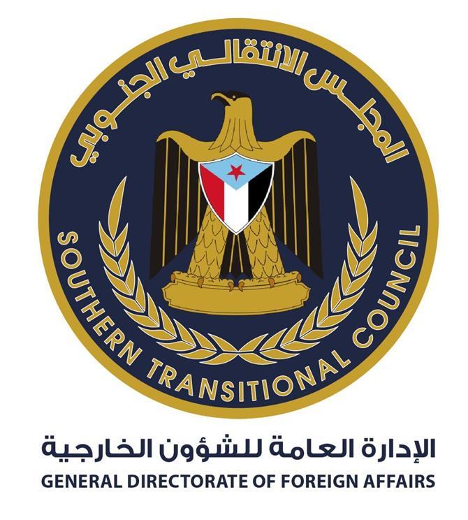 الانتقالي يُعلن موقفه بخصوص دعوة وقف الحرب في اليمن