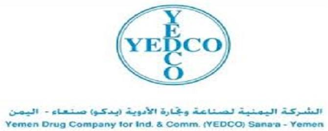 """بعد 15 عام من التوقف.. كورونا يعيد أكبر شركة يمنية للعمل لتبدأ بصنع علاج """"الفيروس"""""""