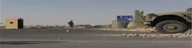 صد هجوم ارهابي على احد النقاط الأمنية بـ#أبين