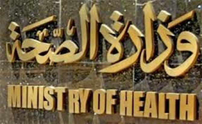 الصحة المصرية تصدر تعليمات جديدة بشأن دفن المتوفين بكورونا