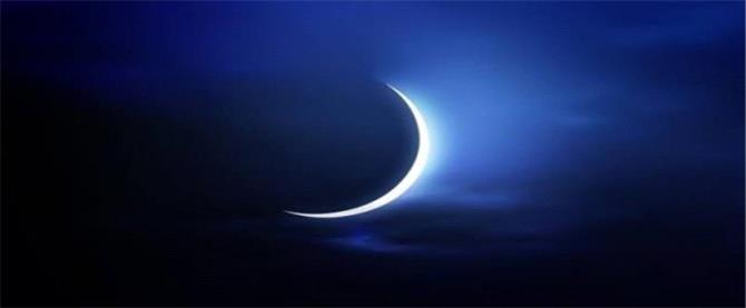 الإعلان عن أول يوم من رمضان