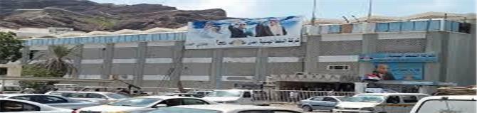 شركة النفط في عدن ترفع أسعار المشتقات النفطية