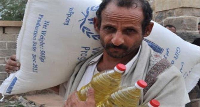 صندوق أممي يعلن توقف 90% من خدماته باليمن