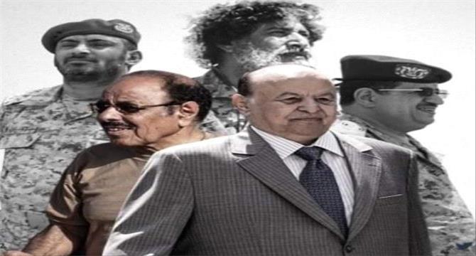 أنقذوا اليمن من إرهاب الشرعية