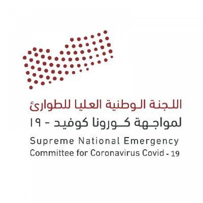 إصابات جديدة بفيروس كورونا في اليمن