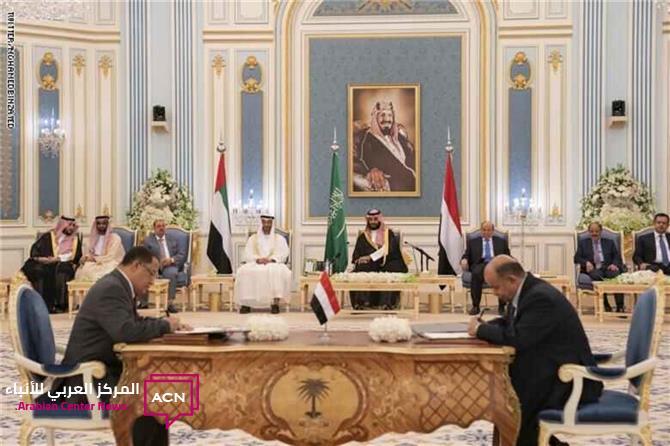 (تفاصيل خاصة) اتفاق الرياض.. بين سياسات سعودية فاشلة باشراف ال جابر وانتهازية الشرعية والاخوان