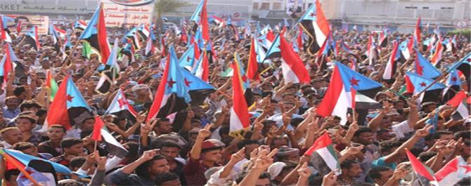 مطالب شعبية برفض أي انتقاص بحق شعب الجنوب وتحمل الشرعية والتحالف مسؤولية فشل الحلول السياسية