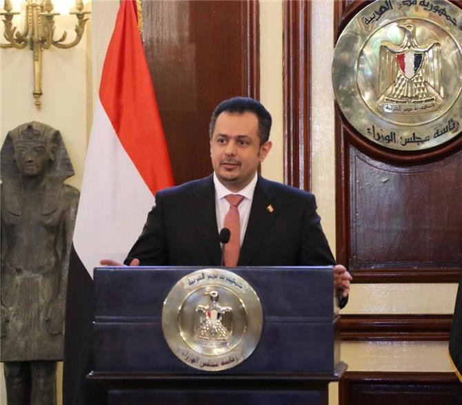 رئيس الوزراء اليمنى