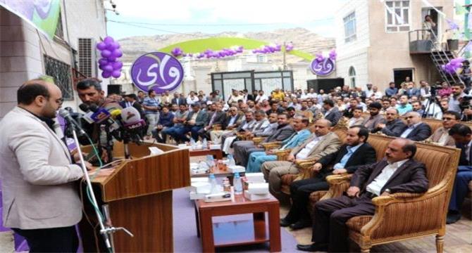 الحوثي يصادر شركة اتصالات جديدة في صنعاء