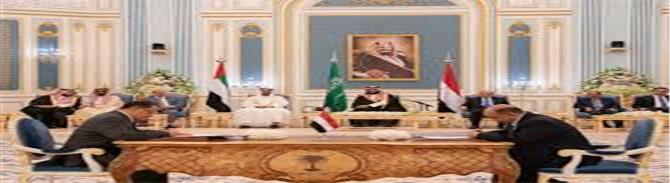 «اسرار تنشر لاول مرة» اللجنة الخاصة تعبث بقرار ومواقف السعودية تجاه اليمن